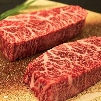 神戸牛 (A4等級以上)【最高級 赤身ステーキ】 150g×2枚セット(300g) /KOBE BEEF 神戸ビーフ 個体識別番号付き お中元 お歳暮 ギフト 赤身志向の方に 肉の日