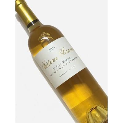 2014年 シャトー クリマンス 750ml フランス ボルドー 甘口 白ワイン