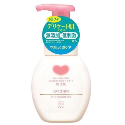 カウブランド 無添加泡の洗顔料 ポンプ付 200ml 牛乳石鹸共進社