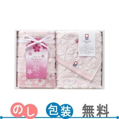 今治タオル 今治くらふと 桜ふるる フェイス・ウォッシュタオルセット B-0215 ギフト包装・のし紙無料 (A4)