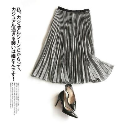 スカート ロングスカート お花見 レディース OL スカート ひざ丈 マキシスカート 20代 30代 40代 スカート 柔らかい ボトムス 大きいサイズ