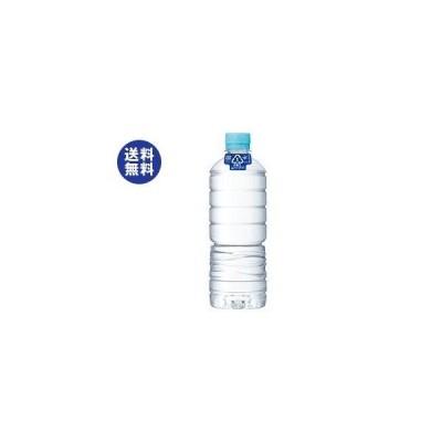 送料無料 アサヒ飲料 おいしい水 天然水 ラベルレスボトル 600mlペットボトル×24本入
