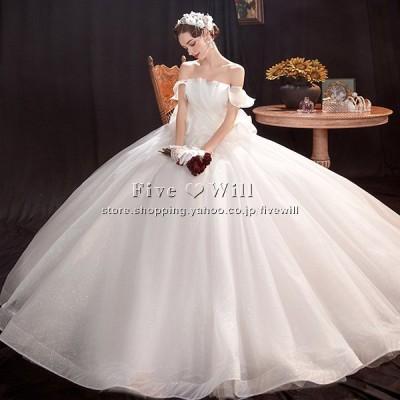 【送料無料 】ウエディングドレス  高品質 二次会 ホワイト ウェディングドレス  結婚式 ボレロ  花嫁 パーティー プリンセス ロングドレス 披露宴 旅行