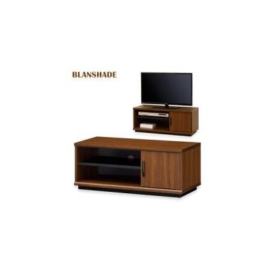 BLANSHADE ブラウンテイスト ローボード BLS-3580D /同梱不可・代引き不可