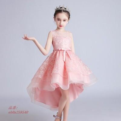 期間セール ドレス 子供ドレス ピアノ発表会 ダンス 衣装 後ろロング 発表会 エルサ 前ミニ フォーマル キッズ プリンセス パーティドレス キッズドレス