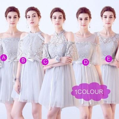 ブライズメイドドレス ショートドレス CH プリンセスドレス ゴムタイプ 花嫁 ウェディングドレス 大人 大きいサイズ カラードレス