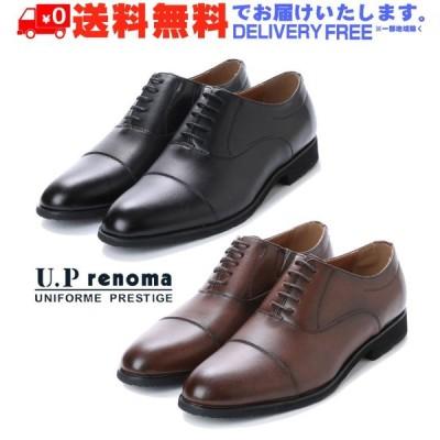 ユーピーレノマ U.P renoma U3574 メンズ ストレートチップ ビジネス シューズ マドラス (nesh) (新品) (送料無料)