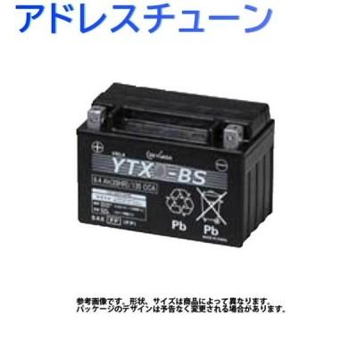 GSユアサ バイク用バッテリー スズキ アドレスチューン 型式A-CA1A対応 YT4L-BS