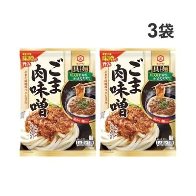 キッコーマン 具麺 ごま肉味噌 2袋入×3袋