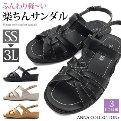 ANNA COLLECTION[アンナコレクション] ネックストラップコンフォートサンダル。ふわふわクッションインソールにとっても軽い履き心地で疲れにくいサンダル