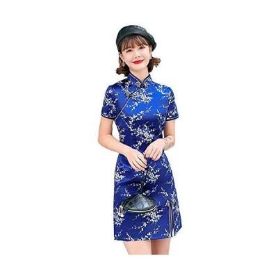 チャイナ服 ミニ TRTRO チャイナドレス ショート ファッションデザイン チーパウ Qipao 旗袍 サテン 膝上 (梅柄ブルー, 3XL)