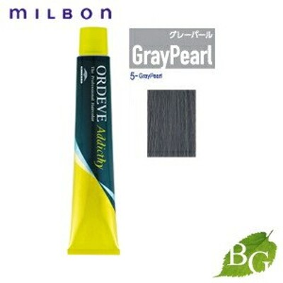 ミルボン オルディーブ アディクシー スタンダードライン (5-GrayPearl グレーパール) 80g