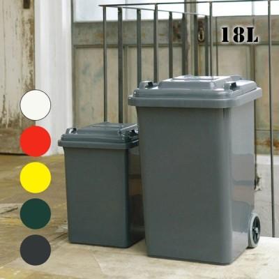 ゴミ箱ダルトンDULTONプラスチックトラッシュカン18リットルPLASTIC TRASH CAN 18L100-195トラッシュカン ごみ入れ 蓋付き 屋外 ダストボックス