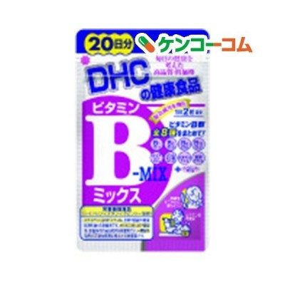 DHC ビタミンBミックス 20日 ( 40粒 )/ DHC サプリメント