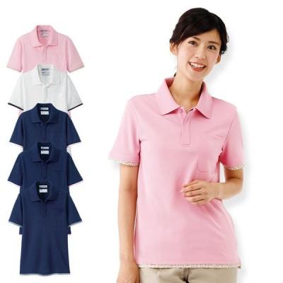 看護 介護 病院 保育士 ケア エステ デザインレイヤードポロシャツ