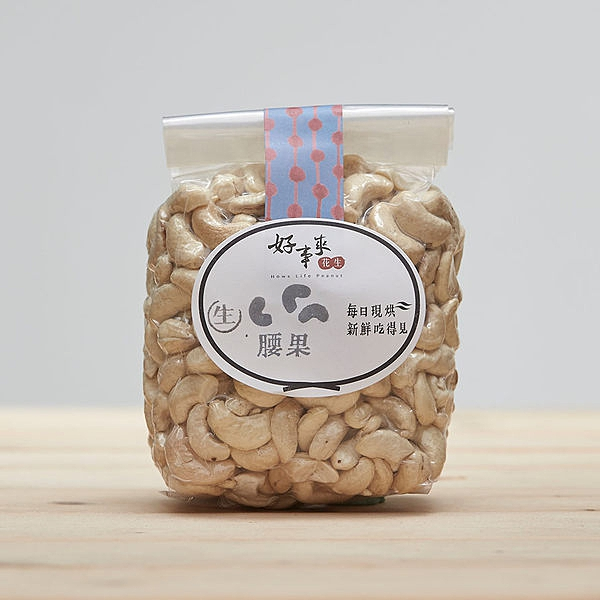 生腰果500G大包裝 低溫烘焙堅果 保留天然甜味 好事來花生出品