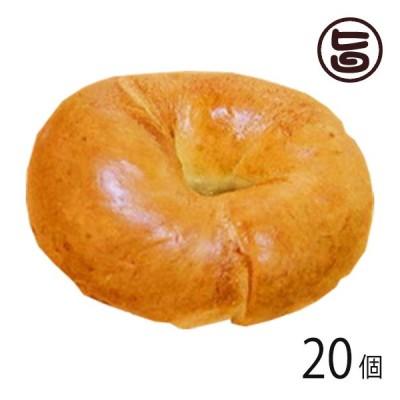 もちもち ベーグル 20個セット ココベーグル 沖縄 人気 土産 ベーグル 無添加 生地 沖縄海塩 北海道産てんさい糖 送料無料