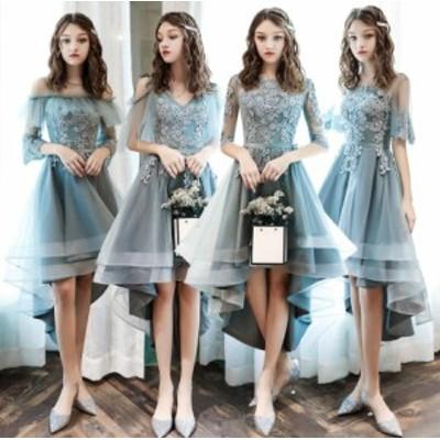 ウエディングドレス ミモレ丈 2020新作 パーティードレス 結婚式 ワンピース キレイめ 演奏会 ウエディングドレス 上品 大人 大きいサイ