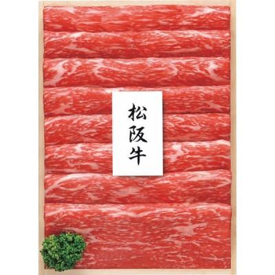 お歳暮 松阪牛 モモすき焼き(330g) 冬ギフト お祝い返し 内祝い