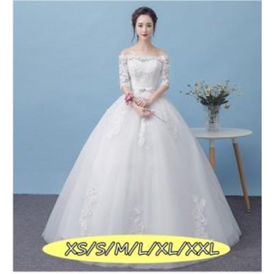 結婚式ワンピース お嫁さん ウェディングドレス 花嫁 ドレス クオリティー 花柄 オフショルダー ロング丈ワンピ-ス ホワイト色