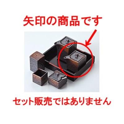 盆付カスター 和食器 / 焼締四角汁次(小) 寸法:5.7 x 5.7 x 7.7cm ・ 140cc