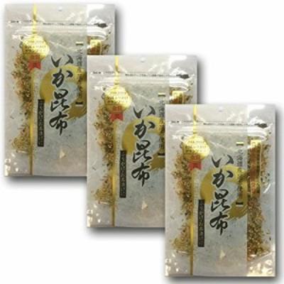 澤田食品 いか昆布 80g×3袋 新パッケージ
