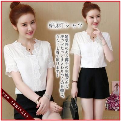 韓国風 気質 ゆったり 薄手 綿麻 vネック エレガント ホワイト レディース 通勤 シャツ トップス プルオーバー
