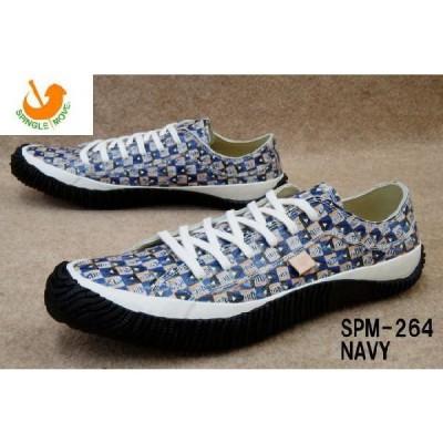 スピングルムーブSPM-264 NAVY / SPINGLE MOVE スピングルムーヴ メイドインジャパン レディース メンズ スニーカー ローカット ネイビー 靴