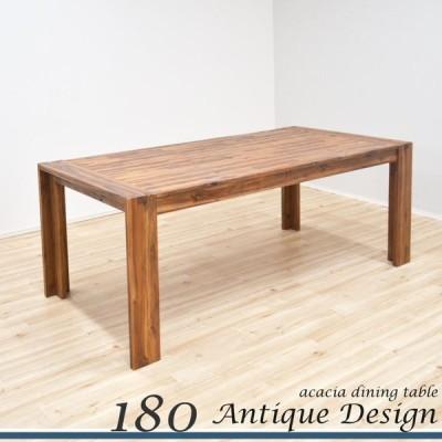 幅180cm ダイニングテーブル had180-355テーブル 机 長机 アカシア ライトブラウン うづくり仕上げ アンティーク調 ビンテージ風  4 6 人 アウトレット hado