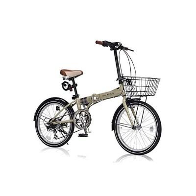 マイパラス(Mypallas)折畳自転車20インチ オールインワン バスケット&LEDライト&ワイヤー錠 LEDテールライトもついて安心安全! シマノ