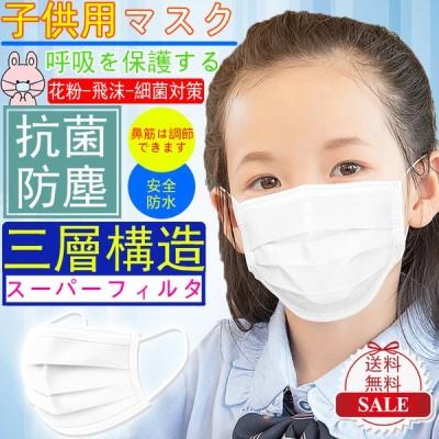 子供用 使い捨て小顔 不織布 ウイルス対策 花粉 飛沫 ほこり 防塵 使い捨てマスク 白 3層立体構造 通気性 夏用マスク3-12歳