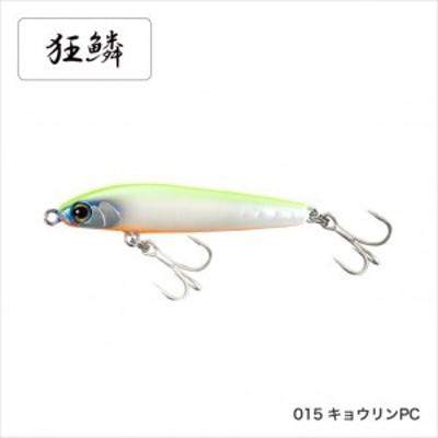 シマノ トライデント60S AR-CXL-260M キョウリンPC 015