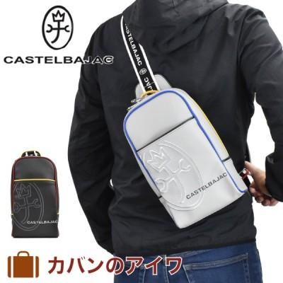 カステルバジャック ボディバッグ ショルダーバッグ CASTELBAJAC リーニュ メンズ レディース バッグ ボディバック 合皮 斜めがけバッグ 斜め掛けバッグ 56921