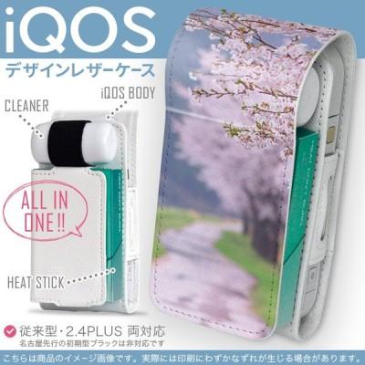iQOS アイコス 専用 レザーケース 従来型 / 新型 2.4PLUS 両対応 「宅配便専用」 タバコ  カバー デザイン 花 桜並木 写真  005163