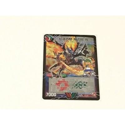 デュエルマスターズ DMX06  紅蓮の怒 鬼流院 刃  ビクトリーカード  DM(中古品)