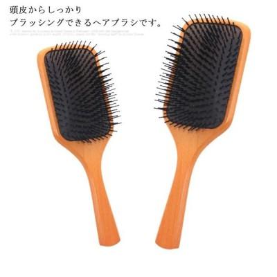 ヘアブラシ くし 薄毛対策 抜け毛 木製 絡まない ヘアケア 美髪ケア 艶髪 頭皮マッサージ ブラシ 静電気防止 頭皮に優しい サラサラ 握りやすい