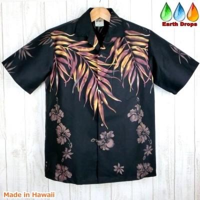 アロハシャツ ハワイ製 メンズ ブラック/ゴールドブラウン・ヤシの葉柄 ウィニーファッション 綿【メール便送料無料】(宅配便別途)