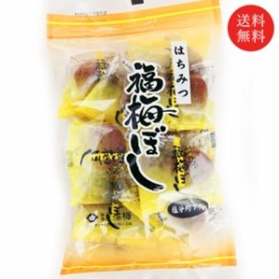 【送料無料】梅干し:はちみつ梅福梅ぼし  個包装8粒入り