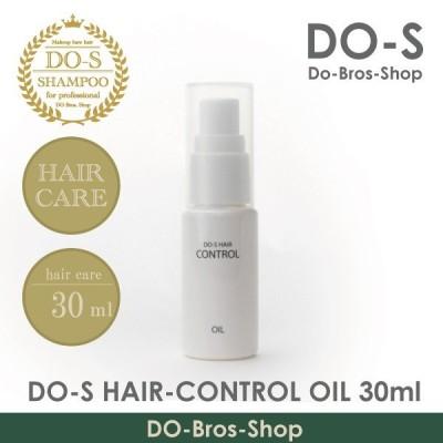 DO-S HAIR CONTROL オイル30ml