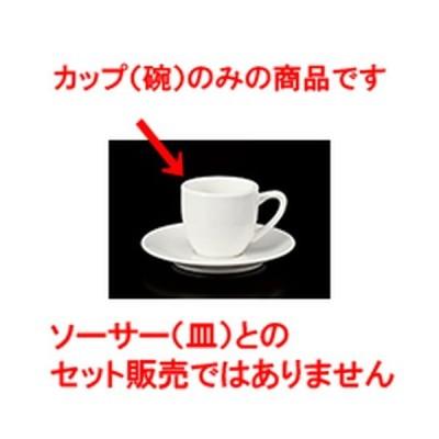 碗皿 洋食器 / 622碗丈 寸法:6.3 x 5.7cm ・ 100cc