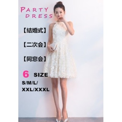 イブニングドレス 膝丈ドレス ミニドレス 可愛い系 20代30代40代 セクシー ドレス  二次会  結婚式 演奏会 ノースリーブ
