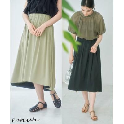 【emur】リバーシブルフィッシュテールスカート