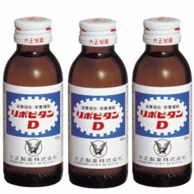 大正製薬 リポビタンD 100ml 10本
