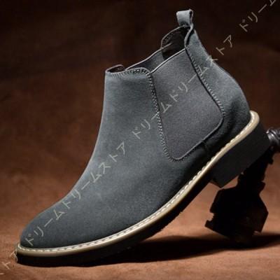 ショートブーツ サイドゴアブーツ ワークブーツ メンズ ブーツ サイドゴア 靴 メンズシューズ 革靴 ミドルカット フォーマル メンズブーツ コンフォート