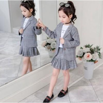 子供 女の子 フォーマル スーツ セットアップ キッズ 2點セット チェック柄 ジャケット+スカート おしゃれ カジュアル 入學