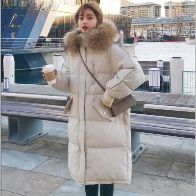 ファッション フォーマル 通勤 OL オフィス 学生 冬用 ダウンコート ダウンジャケット 女性 中綿 ロング丈 アウター 防寒 軽量 防風 キレイめ 暖かい カジュアル