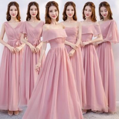 花嫁タイプ ドレス シフォンドレス ストラップ ディープVネック ロングスカート 結婚式 成人式 パーティー