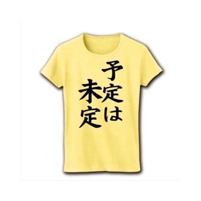 予定は未定 リブクルーネックTシャツ(ライトイエロー)
