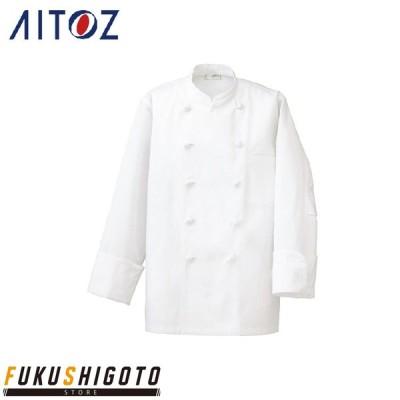 AITOZ 861021 コックコート SS-6L 【オールシーズン対応 衛生・フードウェア 衛生管理 食品管理 白衣 調理師 アイトス】
