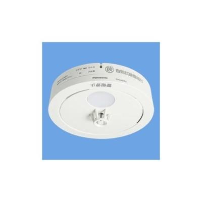 パナソニック 住宅用火災警報器 ねつ当番/薄型/定温式 (電池式・移報接点なし) (警報音・音声警報機能付) SHK48155